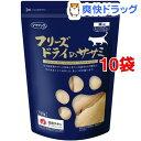 ママクック フリーズドライのササミ 猫用(150g*10コセット)【ママクック】【送料無料】