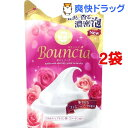 バウンシア ボディソープ フェミニンブーケの香り 詰替用(430mL*2コセット)【バウンシア】