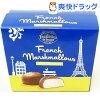 ショコモドマシュマロトリフ チョコミルク(200g)