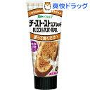 ヴェルデ チーズトーストスプレッド ベーコン&ペパー風味(80g)【ヴェルデ】