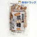 加計呂麻 純黒糖(300g)