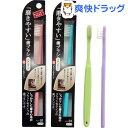 歯ブラシ職人 田辺重吉の磨きやすい歯ブラシ LT-01 毛先...