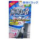 自動製氷機洗浄剤 氷キレイ(3回分)