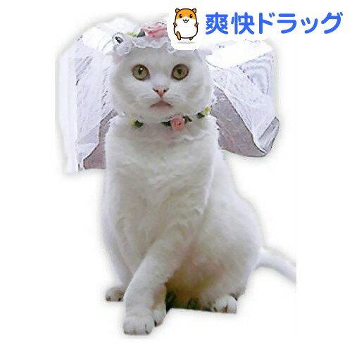 キャットプリン ウェディング・ベールセット(1枚入)【送料無料】