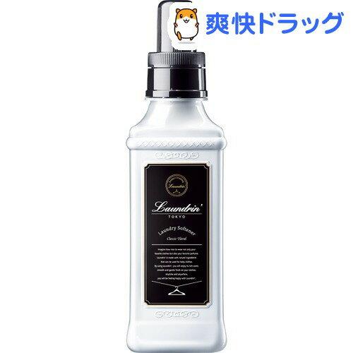 ランドリン 柔軟剤 クラシックフローラル(600mL)【ランドリン】[ランドリン クラシックフローラル 柔軟剤]