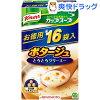 クノール カップスープ ポタージュ(16袋入)