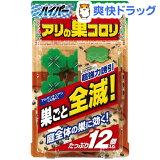 アースガーデン ハイパー アリの巣コロリ(1.0g*12コ入)【HLSDU】 /【アースガーデン】
