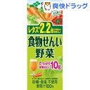 伊藤園 食物せんい野菜 紙(200mL*24本入)