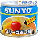 サンヨー フルーツみつ豆(130g)