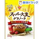 日清シスコ スーパー大麦グラノーラ(200g)