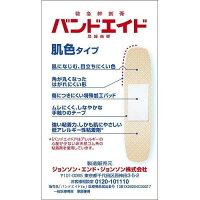 バンドエイド肌色タイプ(25枚入)