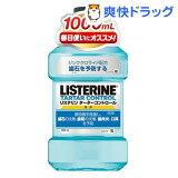 薬用リステリン ターターコントロール(1L)【HLSDU】 /【LISTERINE(リステリン)】[デンタルリンス(洗口液) 口臭予防]