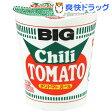 【訳あり】日清カップヌードル チリトマト ビッグ(1コ入)【カップヌードル】[カップヌードル big カップラーメン カップ麺]