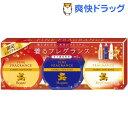 ファーファ ファインフレグランス 柔軟剤 ミニボトルセット(120mL*3種)【ファーファ】