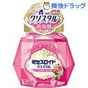 ミセスロイドクリスタル 洋服ダンス・クローゼット用 ジュエルブーケの香り(300g)【ミセスロイド】