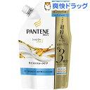 パンテーン シルキースムースケア シャンプー 詰替え 超特大(880mL)【PANTENE(パンテーン)】