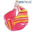 ペティオ アルファッション ストライプベストハーネス XS ピンク(1コ入)【アルファッション(ARFashion)】