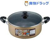 おおらか鍋 IH対応 深型両手鍋 28cm OR-7128(1コ入)[キッチン用品]【送料無料】