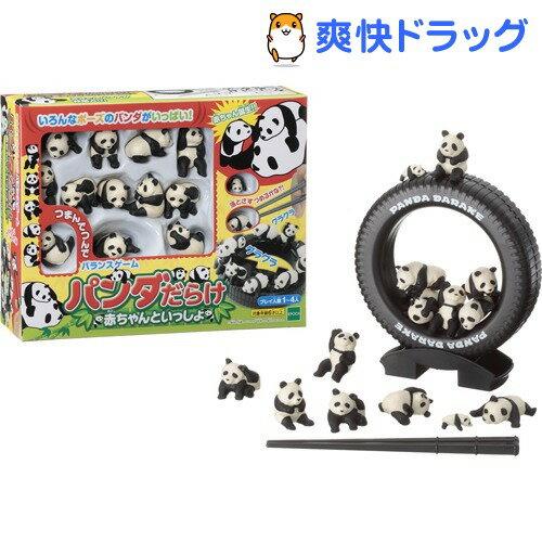 バランスゲーム パンダだらけ 赤ちゃんといっしょ(1セット)[おもちゃ]...:soukai:10447547