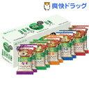 アマノフーズ 減塩いつものおみそ汁 5種セット(10食)
