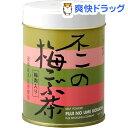 不二の梅昆布茶(60g)