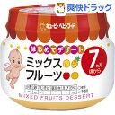 キユーピーベビーフード ミックスフルーツ 7ヵ月頃から(70g)【キューピーベビーフード】