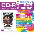 ハイディスク 音楽用CD-R 80分 32倍速 5mmスリムケース HDCR80GMP10SC(10枚入)【ハイディスク(HI DISC)】