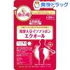 小林製薬の栄養補助食品 発酵大豆イソフラボン エクオール(30粒)