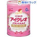 アイクレオのバランスミルク(800g)【アイクレオ】【送料無料】