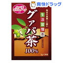 グァバ茶100%(3g*30包)【180105_soukai】【180119_soukai】