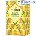 パッカ レモン&マンダリン オーガニックハーブティー(40g)【パッカ】