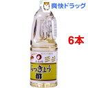 オタフク らっきょう酢(1.8L*6本セット)