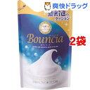 バウンシア ボディソープ 清楚なホワイトフローラルの香り 詰替用(430mL*2コセット)【バウンシ