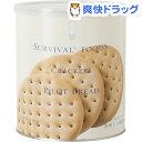 サバイバルフーズ 大缶単品 クラッカー(1缶10食相当)(9...