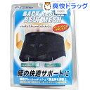 ノーブル バックレスキューベルト 腰痛ベルト メッシュ ブラック Mサイズ(1枚入)【ノーブル】【送料無料】