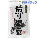 【訳あり】カシワラ 煎り黒豆(80g)