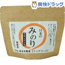日本のみのり ドッグフード チキンベース(200g)【日本のみのり】