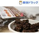 チアチョコリッチ(500g)[チョコレートバー ダイエット食品]【送料無料】