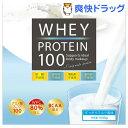 ホエイプロテイン 100 すっきりミルク風味(1kg)...