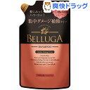 ベルーガ シャンプー アミノダメージケア つめかえ用(350mL)【ベルーガ(BELLUGA)】