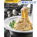 予約でいっぱいの店のトリュフクリームソース(135g)【予約でいっぱいの店】[トリュフ]