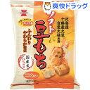 岩塚製菓 ソフト豆もち(63g)【岩塚製菓】