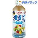 エバラ 浅漬けの素 レギュラー(500mL)[調味料]
