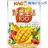 カゴメ 野菜生活100 フルーティーサラダ(100mL*18本入)