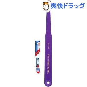 サンスター バトラー エンドタフト 歯ブラシ