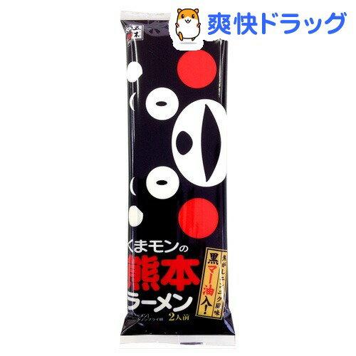 五木食品 くまモンの熊本ラーメン(2人前)[くまモン くまもん ご当地キャラクター]...:soukai:10407416