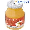 信州須藤農園 100%フルーツ アップル(430g)【信州須藤農園】