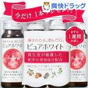 【企画品】資生堂 ピュアホワイト ドリンク 6本+1本 増量...