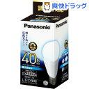 パナソニック LED電球 40形 7.1W 昼光色相当 調光器対応 LDA7DGK40DW(1コ入)【パナソニック】