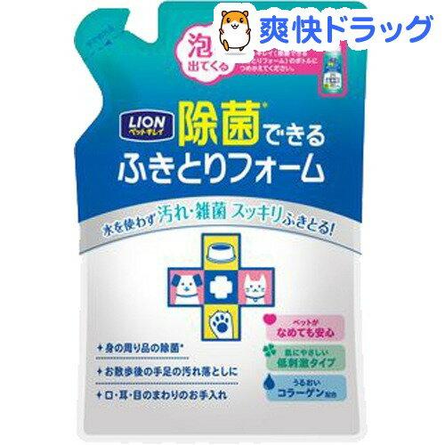 ペットキレイ 除菌できるふきとりフォーム つめかえ用(200mL)【ペットキレイ】[ペット…...:soukai:10175440